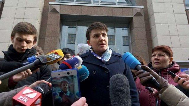 Надія Савченко анонсувала брифінг біля Головного управління СБУ у Києві