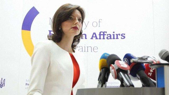 МЗС запропонувало скасувати Договір про дружбу з РФ