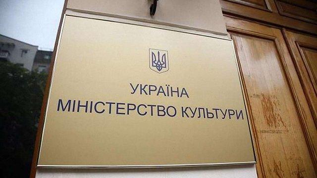 Уряд схвалив призначення 89-ти державних стипендій діячам культури і мистецтва