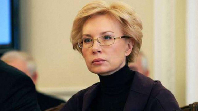 Новою уповноваженою Верховної Ради з прав людини стала Людмила Денісова