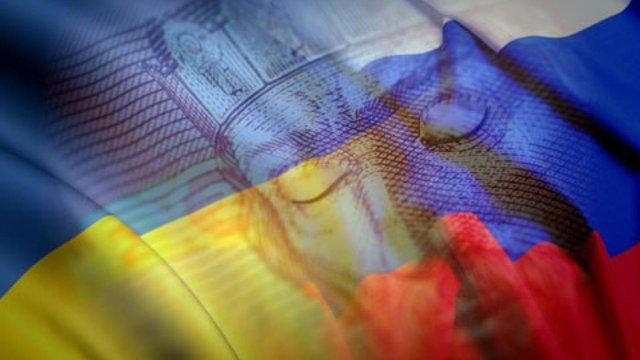 Уряд готовий розірвати програму економічного співробітництва з Росією