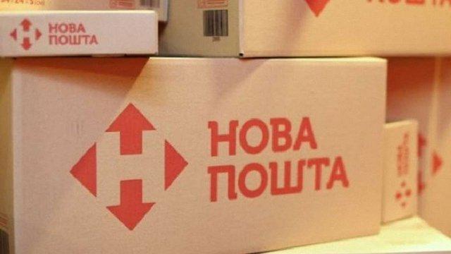 Генпрокуратура проводить обшуки в офісах «Нової Пошти»
