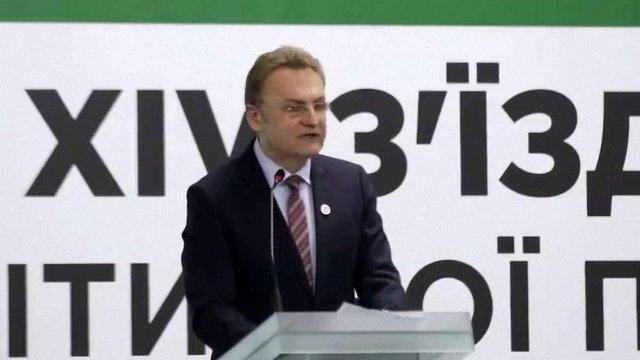 Рішення про кандидата в президенти від «Самопомочі» ухвалюватиме партія