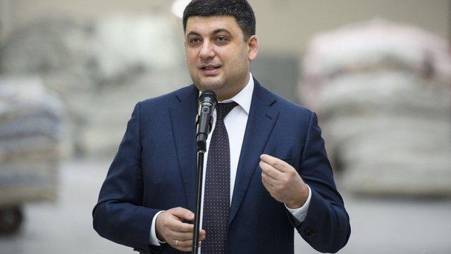 Володимир Гройсман заявив, що не балотуватиметься в президенти