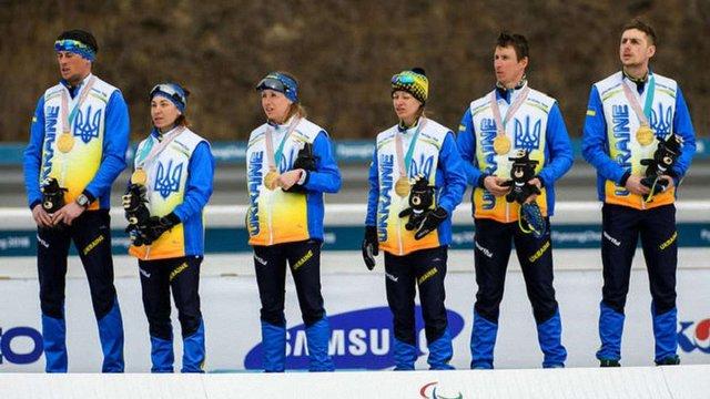 Українська збірна з 22 медалями завершила Паралімпіаду-2018