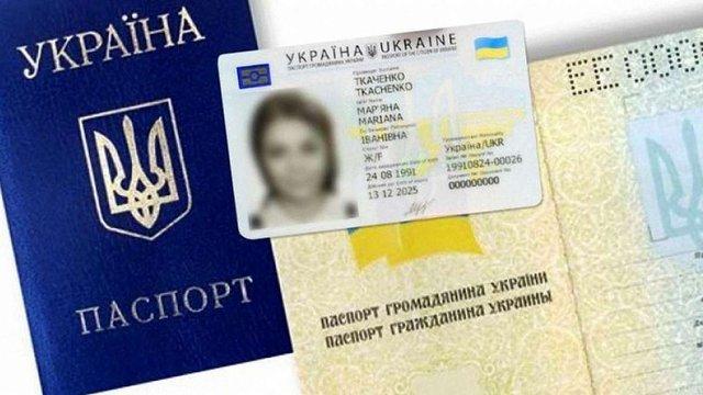 Президент запропонував Верховній Раді змінити закон про громадянство