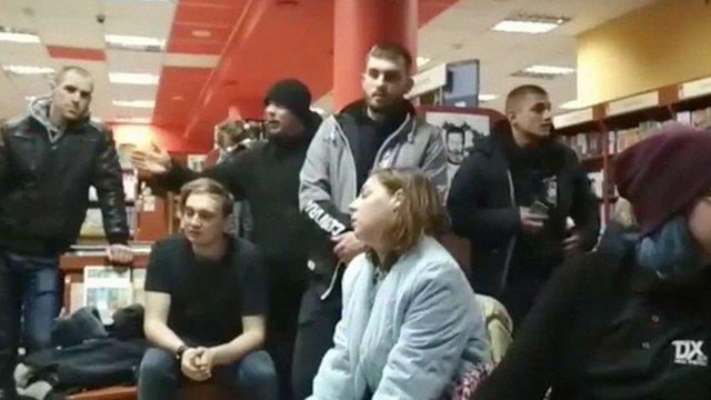 У Івано-Франківську націоналісти зірвали лекцію про фемінітиви
