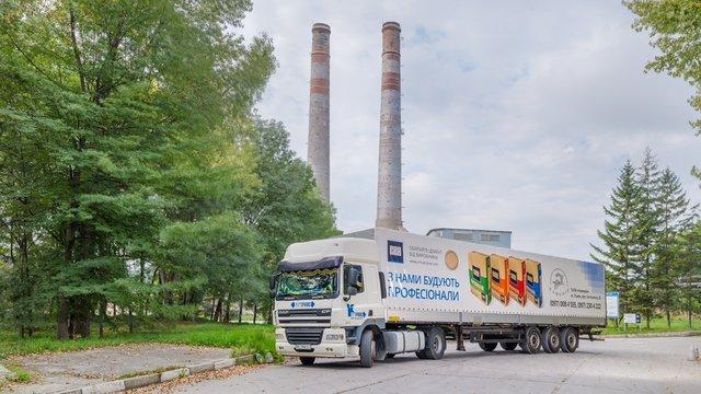 ПАТ «Миколаївцемент» компанії CRH в Україні закликав людей стати екологічно свідомими