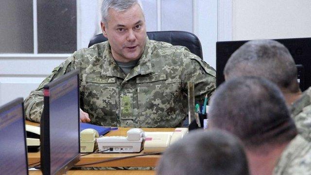 Командувач Об'єднаних сил пообіцяв підготувати ЗСУ «до повного звільнення окупованих територій»