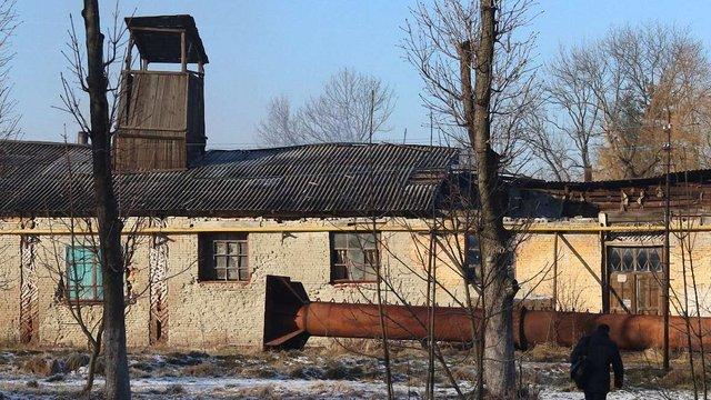 Львівська облрада вимагає не допустити приватизації Дрогобицького солевиварювального заводу
