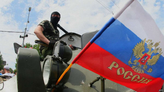 Народні депутати ухвалили постанову про відповідальність Росії за агресію проти України