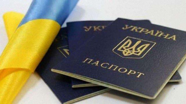 Уряд заборонив оформляти паспорти громадян України старого зразка