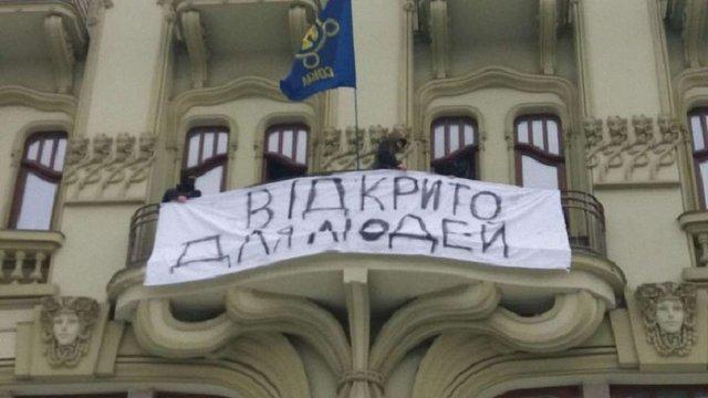У центрі Одеси «свободівці» захопили готель