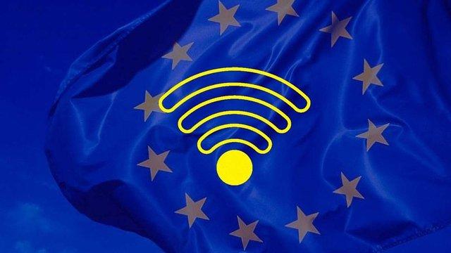 Єврокомісія має намір покрити всю територію ЄС безкоштовним Wi-Fi