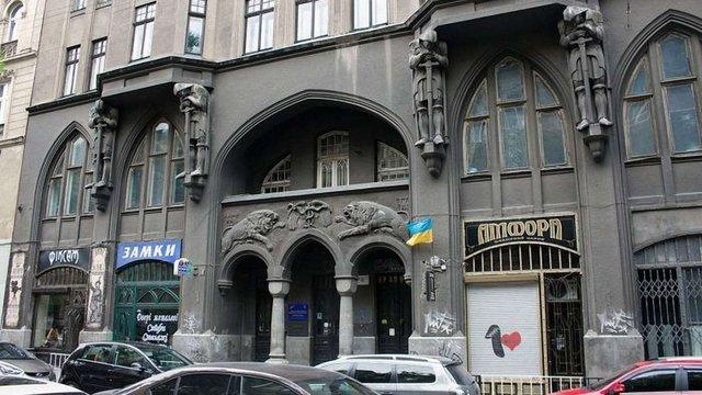 Львівська міськрада створить комунальний медіахаб