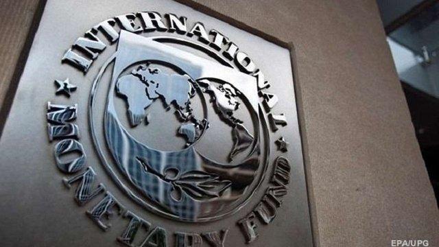 МВФ не вважає Україну бідною країною