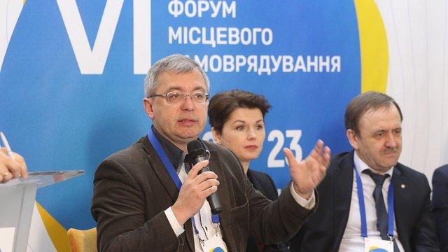 Учасники форуму місцевого самоврядування закликали уряд сприяти появі міських агломерацій