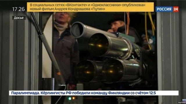 Канал «Россия-24» показав «новий військовий лазер» з каналізаційною трубою