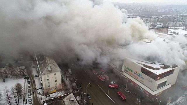 Кількість жертв пожежі в російському Кемерово зросла до 64