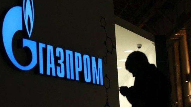 «Газпром» відмовляється постачати газ до України та виплачувати борг
