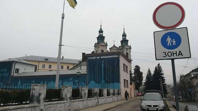 Біля Органного залу у Львові почала діяти пішохідна зона