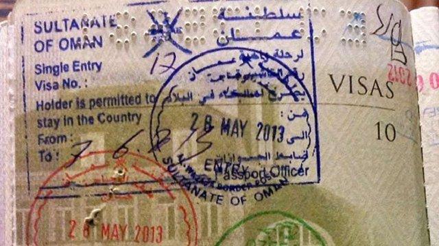 Оман спростив візовий режим з Україною