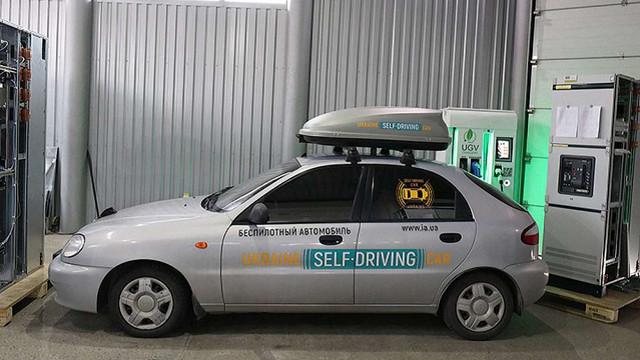 Українська компанія заявила про створення безпілотного автомобіля на базі ЗАЗ Lanos