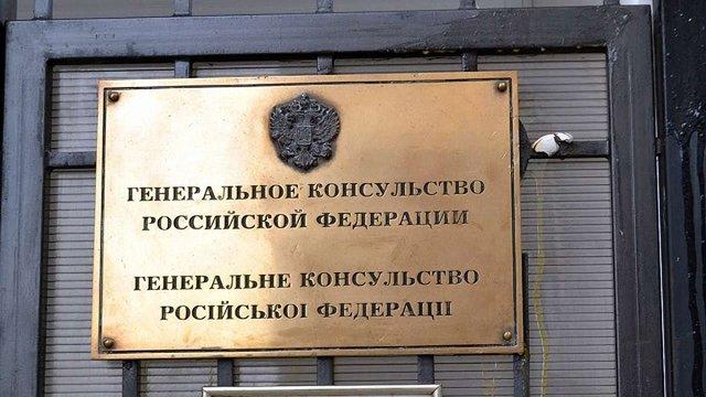 Україна висилатиме російських дипломатів на рівні першого та другого секретарів дипустанов