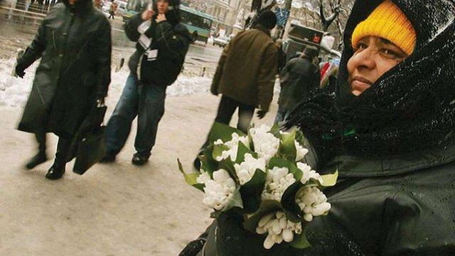 За незаконний продаж підсніжників жительку Тернопільщини оштрафували на ₴26 тис.