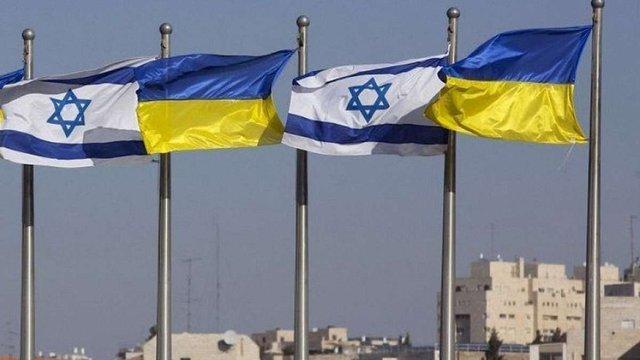 Україна завершила переговори про зону вільної торгівлі з Ізраїлем