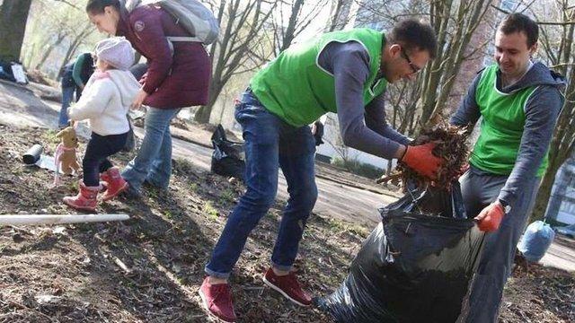 У Львові відбудеться загальноміська толока