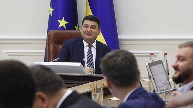 Уряд прийняв рішення про створення державного «Офісу з просування експорту України»