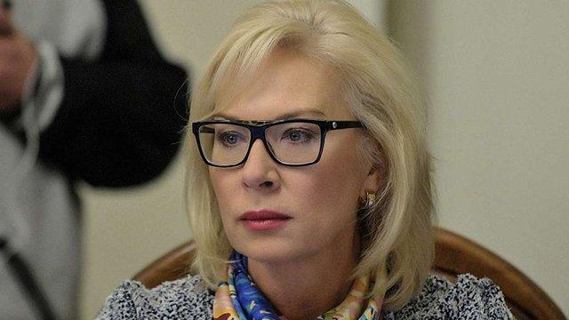 Омбудсмен Людмила Денісова розповіла про подарований головою МВС бойовий пістолет