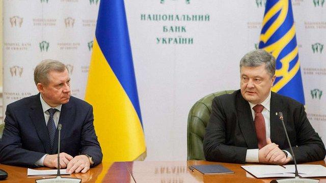 Президент призначив до складу РНБО голову НБУ Якова Смолія