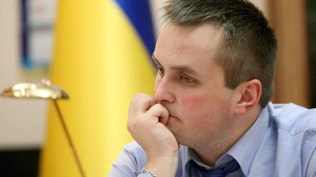 Луценко просить звільнити Назара Холодницького з посади керівника САП