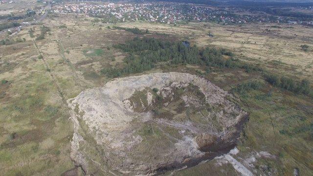 Мер Стебника заявив про необхідність визнання міста зоною екологічного лиха