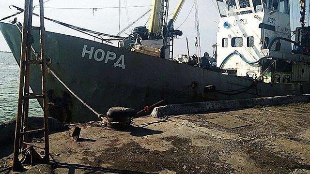 Суд арештував кримський корабель, який 5 днів тому затримали в Азовському морі