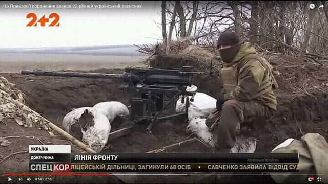 Телеканал «2+2» показав вогневу позицію ЗСУ на Донбасі: військові обурились