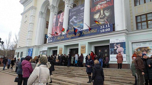 Українці в ОАЕ оголосили бойкот гастролей Донецького оперного театру