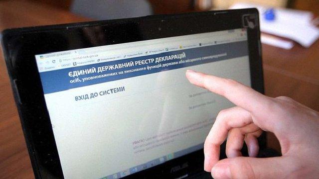 Верховна Рада провалила скасування декларування для антикорупційних активістів