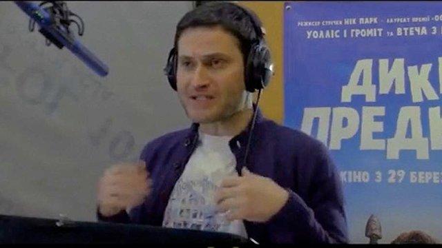 Режисер «Кіборгів» озвучив героїв мультфільму «Дикі предки»