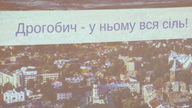 У Дрогобичі обрали туристичний слоган міста