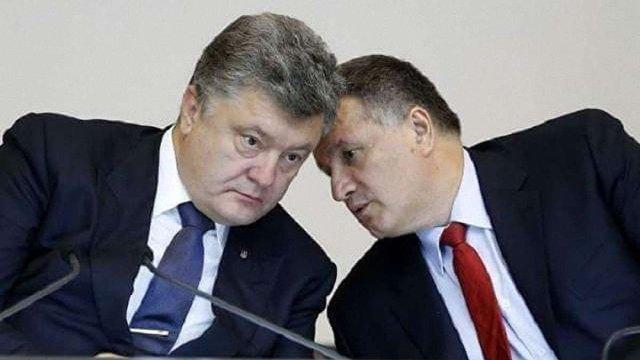 Аваков рекомендував Порошенкові відмовитися від частини повноважень