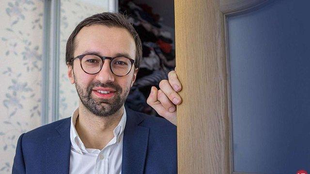 Прокуратура відкрила провадження щодо квартири народного депутата Сергія Лещенка
