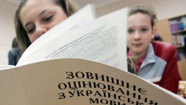 Понад 335 тис. випускників українських  шкіл мають намір пройти ЗНО
