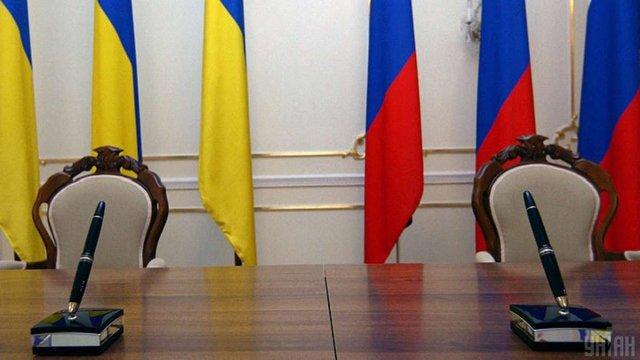 Україна розірвала лише 10% угод з Росією