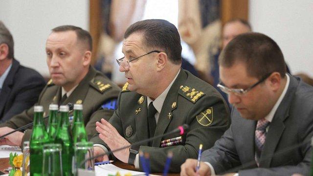 Португалія допоможе Україні з військовою логістикою, медициною та береговою охороною