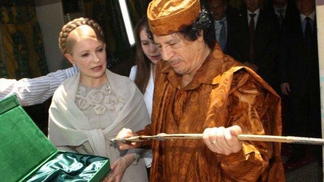 НАБУ перевіряє фінансування партії «Батьківщина» грошима лівійського диктатора Каддафі