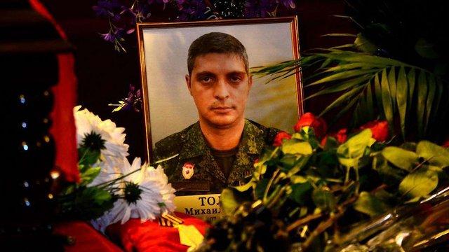 Суд повернув прокуратурі справу російського терориста «Гіві»