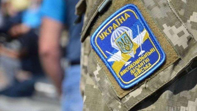Високомобільні десантні війська ЗСУ перейменували на Десантно-штурмові